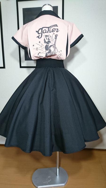ポーリングシャツとセットで着れる、サーキュラースカートのご紹介!!