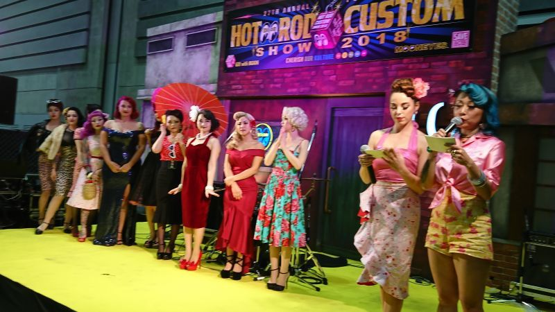Pinup Girl Contest